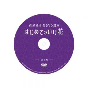 kariyazaki_DVD4