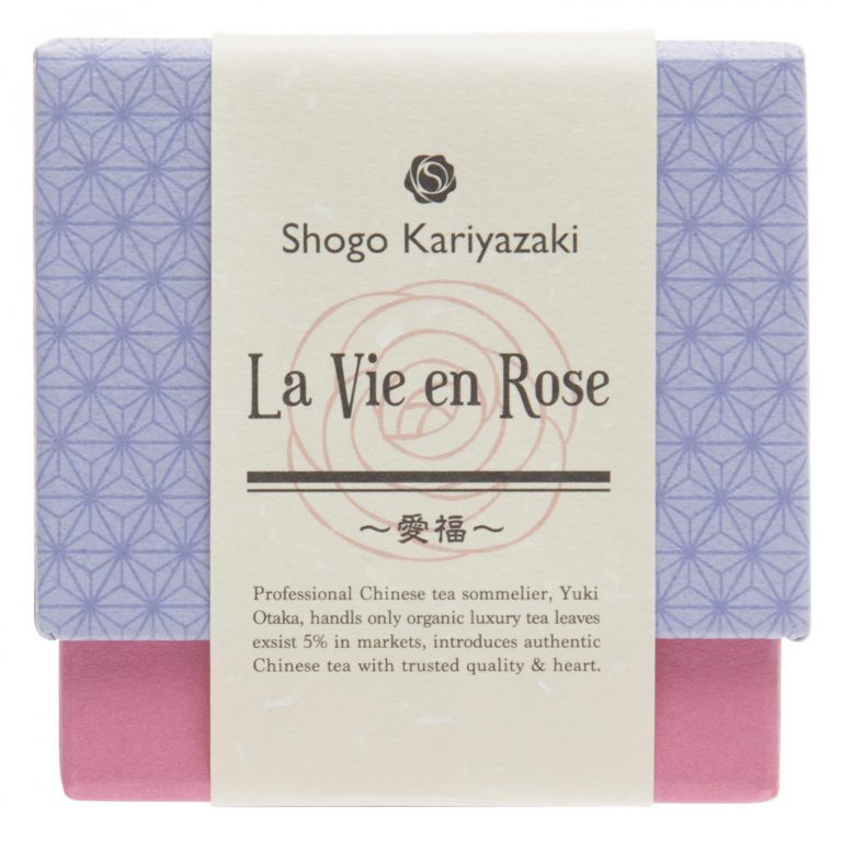 假屋崎省吾オリジナル祁門紅茶 La Vie en Rose ~愛福~